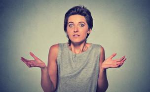 אישה מבולבלת (צילום: shutterstock ,shutterstock)