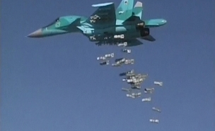 הפצצת מטרות טרור בלב סוריה