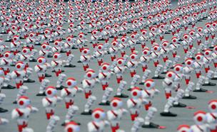 1007 רובוטים רוקדים (צילום: ספר השיאים של גינס)
