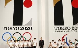 להתראות ריו, שלום טוקיו 2020 (צילום: רויטרס)