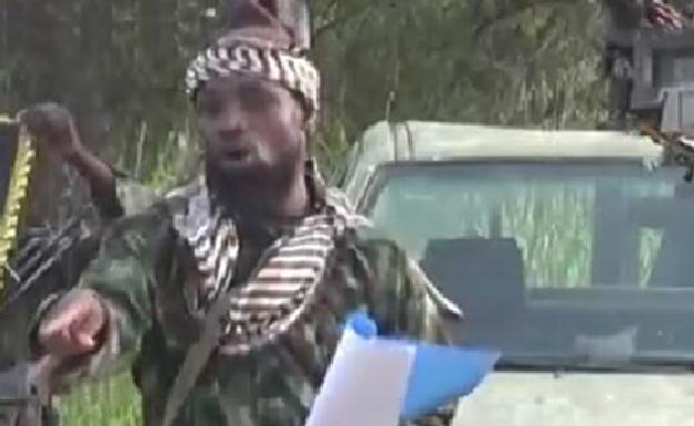 מניג ארגון הטרור, אבובכר שקאו