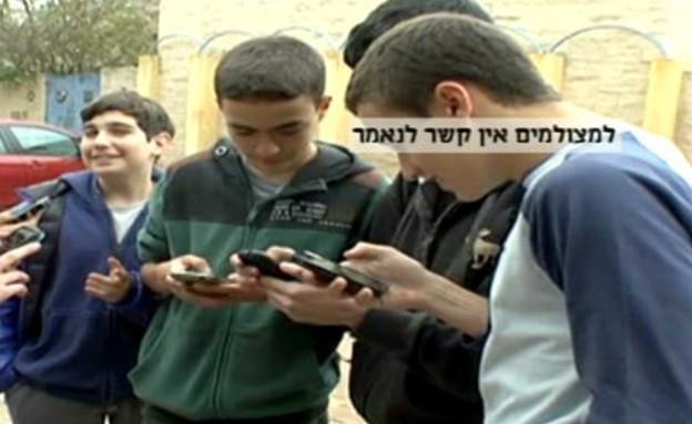 סלולרי בבית בכיתה א' (צילום: מתוך בוקר בריא ,שידורי קשת)