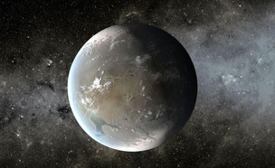 כדור ארץ שני (צילום: ויקימדיה)