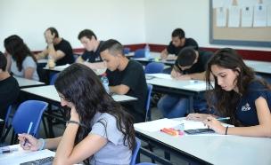 משרד החינוך מנסה לקדם את לימודי האנגלית (צילום: פלאש 90, יוסי זליגר)