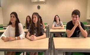 איפה הילד: ההורים שהקימו בתי ספר בעצמם (צילום: חדשות 2)