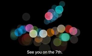 ההזמנה לאירוע ספטמבר 2016 של אפל (עיצוב: לין ממרן ,יחסי ציבור)
