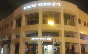 בנק מזרחי בבאר שבע (צילום: שמעון איפרגן ,mako)