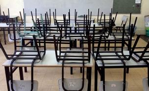 בתי הספר הדרוזים ישבתו? (אילוסטרציה) (צילום: אייל בן יעיש, חדשות 2)