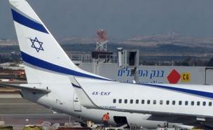 מטוס אל על במסלול המראה, נמל תעופה בן גוריון, נתבג (צילום: דניאל נחמיה, חדשות 2)