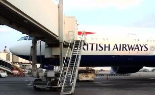 המטוס הבריטי נוחת בטהרן, היום (צילום: רויטרס)