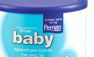 בייבי, תחליף חלב האם החדש של שופרסל (צילום: יחסי ציבור ,שופרסל)