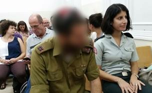 סגן י' בבית המשפט, היום (צילום: עזרי עמרם, חדשות 2)