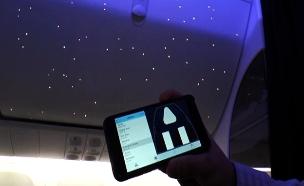 הניידים יהפכו להכרחיים בטיסות (צילום: חדשות 2)