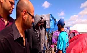 מחר: ביקור במחנה הפליטים המסוכן באירופה (צילום: חדשות 2)