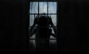יצור מפחיד (צילום: צילום מסך ,מעריב לנוער)