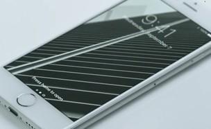 השקת אייפון 7 (צילום: לין ממרן ,יחסי ציבור)