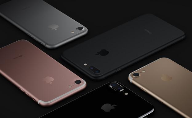 אייפון 7 (צילום: יחסי ציבור ,יחסי ציבור)