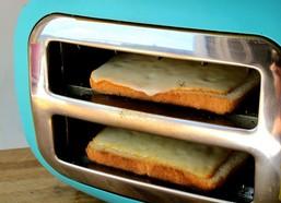 טוסט גבינה במצנם (צילום: blogspot)