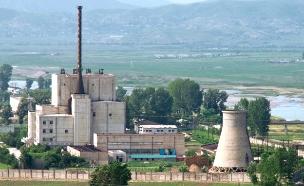 כור גרעיני בצפון קוריאה (צילום: רויטרס)