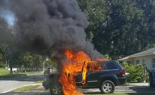 הג'יפ שנשרף (צילום: מתוך פייסבוק)