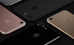 אייפון 7 (צילום: לין ממרן ,יחסי ציבור)