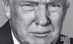 תחקיר דונלד טראמפ של ניוזוויק (צילום: ניוזוויק)