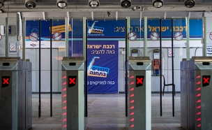 רכבת ישראל (צילום: Garrett Mills/Flash90)