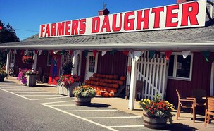 The Farmer's Daughter Country Market (צילום: מתוך עמוד הפייסבוק של The Farmer's Daughter Country Market ,mako)