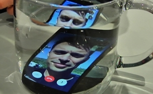האייפון 7 כבר כאן (צילום: חדשות 2)