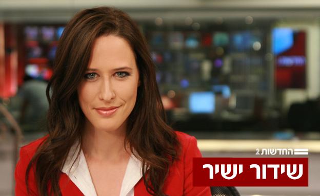 """חדשות 2 Image: שידור חי: נאום נתניהו באו""""ם"""