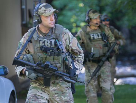 FBI אילוסטרציה (צילום: getty images)