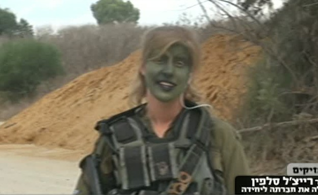 המפקדת שהצילה את חיי חברתה ליחידה (צילום: הבוקר של קשת  ,שידורי קשת)