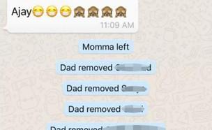 אסון וואטסאפ משפחתי (צילום: טוויטר)