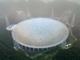 הטלסקופ שימצא חייזרים? (צילום: SkyNews)