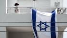 דגל ישראל, ישראל, מרפסת, כלב (צילום: 123RF, pixxelpark)