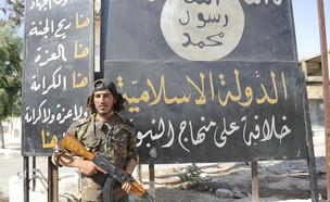 "אחרי ארגון דאע""ש (צילום: Getty Images)"