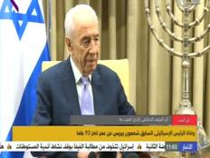גם התקשורת הערבית סיקרת את מות פרס