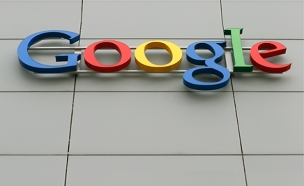 גוגל מכינה את העובדים לפשיטת רשויות המס (צילום: רויטרס)