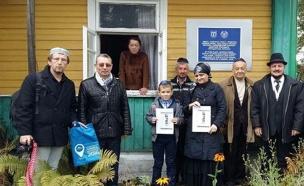 כבוד לפרס - גם באוקראינה