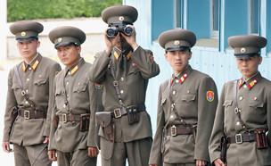 צפון קוריאה חיילים (צילום: getty images)