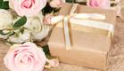 השנה תבחרו את המתנה המושלמת | צילום : shutterstock