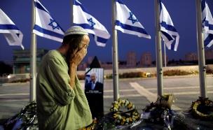 כוננות שיא: ישראל נפרדת מפרס (צילום: רויטרס)