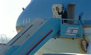 אובמה נוחת בישראל להלוויתו של שמעון פרס (צילום: חדשות 2)