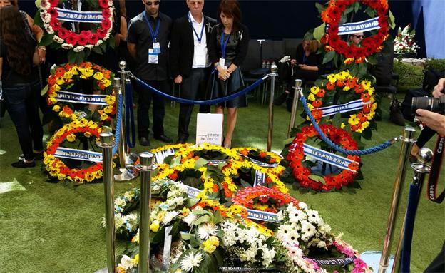 הלוויתו של שמעון פרס (צילום: חדשות 2)