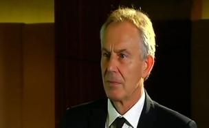 """טוני בלייר: """"יש הזדמנות לחדש את תהליך השלום"""" (צילום: חדשות 2)"""