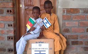 """סיוע הומניטרי ישראלי (צילום: באדיבות משרד החוץ - מש""""ב)"""