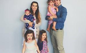 משפחת מאריי (צילום: פייסבוק)