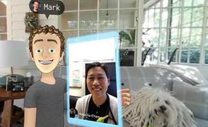 צ'ט במציאות מדומה (צילום: פייסבוק ,פייסבוק)