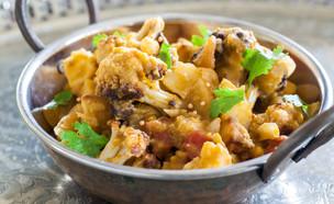 תבשיל כרובית ותפוחי אדמה (צילום: חוה רחל ,אוכל טוב)