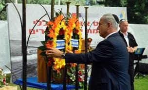 בנימין נתניהו בטקס זיכרון (צילום: חדשות 2)